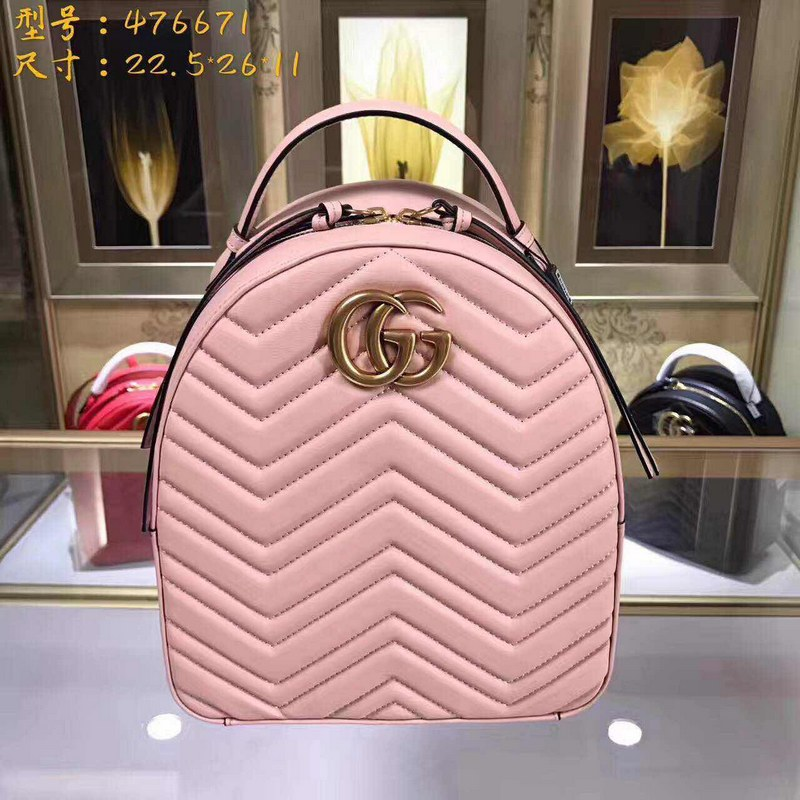Gucci GG Marmont Quilted Leather Backpack 476671 Pink